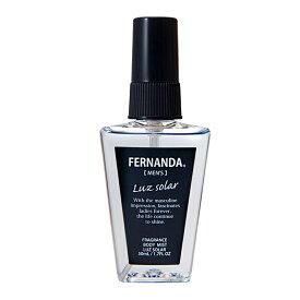 【大人気・再入荷メール便OK】FERNANDA(フェルナンダ)フレグランスボディミスト(ルーズソーラー)50ml Fragrance Body Mist(Luz Solar) メンズ 香水 ポイント 消化 男性