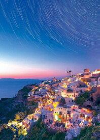 【500P】【世界の絶景】星降るサントリーニ島−ギリシャ
