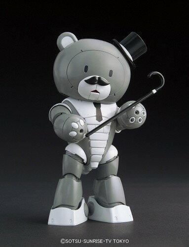 【ガンダムビルドファイターズトライ】HGBF 1/144 パパッガイ