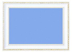 【ビバリー】【10】木製豪華フレーム アンティークホワイト(50×75cm)