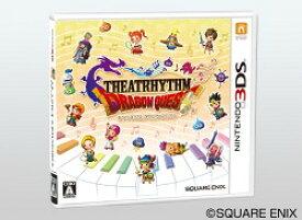 【3DS】シアトリズム ドラゴンクエスト
