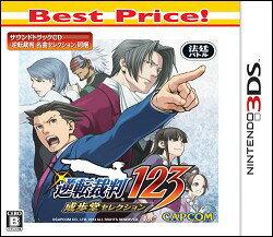 【3DS】逆転裁判123 成歩堂セレクション Best Price!(サウンドトラックCD「逆転裁判 名曲セレクション」同梱)
