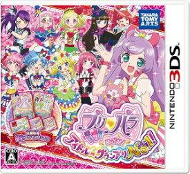【3DS】プリパラ めざせ!アイドル☆グランプリNo.1!