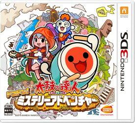 【3DS】太鼓の達人 ドコドン!ミステリーアドベンチャー