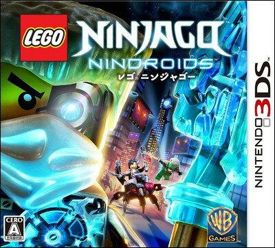 【3DS】LEGOニンジャゴー ニンドロイド