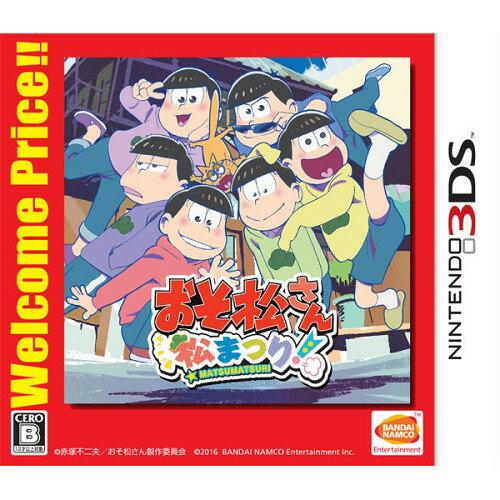 【3DS】おそ松さん 松まつり! Welcome Price!!