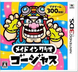 【PS4】メイド イン ワリオ ゴージャス