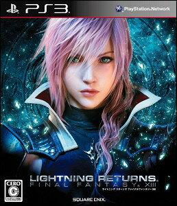 【PS3】ライトニングリターンズ ファイナルファンタジーXIII