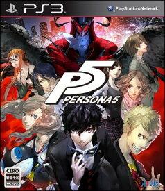 【PS3】ペルソナ5