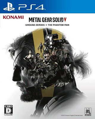 【PS4】メタルギアソリッドV:グランドゼロズ+ファントムペイン