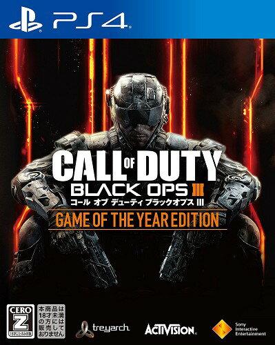 【PS4】コールオブデューティ ブラックオプスIII Game of the year Edition