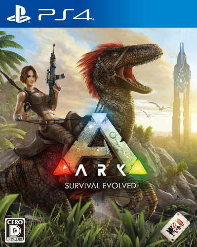 【PS4】ARK:Survival Evolved(アークサバイバルエボルブド)