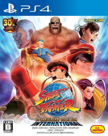 【PS4】ストリートファイター 30th アニバーサリーコレクション インターナショナル