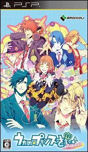 【PSP】うたの☆プリンスさまっ♪Repeat