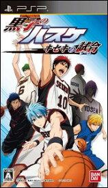 【PSP】黒子のバスケ キセキの試合