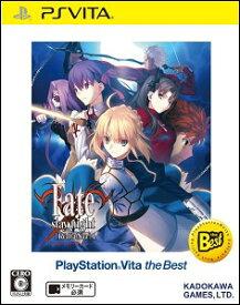 【PSVita】Fate/stay night[Realta Nua](レアルタ・ヌア) PSVita the Best
