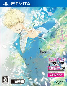 【PSVita】TOKYOヤマノテBOYS forV MAIN DISC