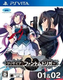 【PSVita】グリザイアファントムトリガー 01&02
