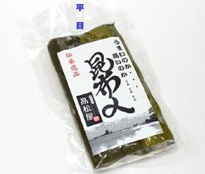 天然ヒラメの昆布〆 内容量160g(冷凍)       富山の郷土料理です。