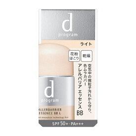 【資生堂】d プログラムアレルバリア エッセンス BB N ライト