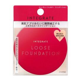 【資生堂】インテグレートビューティーフィルター ファンデーション 1メール便対応