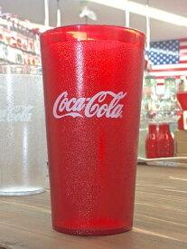 アメリカン雑貨 コカコーラ グッズ プラスティック タンブラー RED キッチン グラス ジョッキ