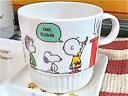 スヌーピー アメリカン雑貨 スヌーピー グッズ メラミンマグカップ キッチン グラス Line up アメリカンキャラクター …