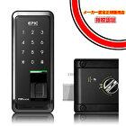 電子錠 後付け 電子鍵 指紋認証 オートロック  エピック(EPIC) POPscan3 (暗証番号・指紋認証・開き戸)