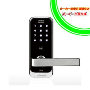 2台セット!!GATEMAN Nero ゲートマン ネロ(暗証番号・ICカード)オートロック 電子錠 後付 電気鍵