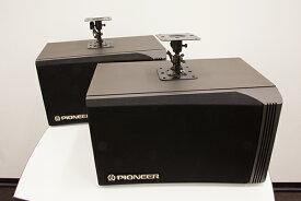 【中古】カラオケ用スピーカー(2個1組) パイオニア(Pioneer)CS-V21LR 天吊り金具付き