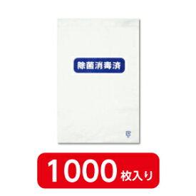 【カラオケ周辺商品】マイク除菌消臭済袋 1000枚入り