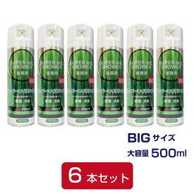 【即納商品】【大容量】【除菌消臭スプレー(マイク専用)】スーパーマイクシャワーBIG 500ml 6本セット【カラオケ周辺商品】