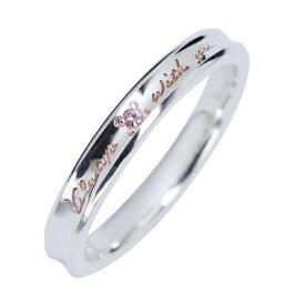 送料込み 結婚指輪におすすめリング プレゼント シルバーリング ペアリング おしゃれ かわいい リングケース ケース シルバー ピンク シンプルなデザイン お揃い 指輪 可愛い シルバー925 メンズ レディース サファイア トルマリン 19juuku ハートオブコンセプト