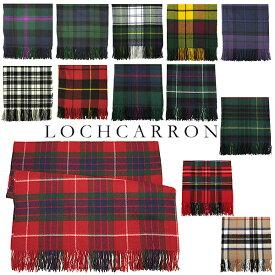ロキャロン ストール/マフラー LOCHCARRON OF SCOTLAND ABRG ラムウール100% 140×180cm 選べる8カラー