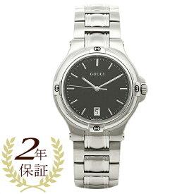 グッチ 時計 GUCCI 腕時計 YA090304 ブラック/シルバー メンズ/レディース 腕時計 ウォッチ