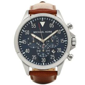 マイケルコース 時計 メンズ MICHAEL KORS MK8362 GAGE ガージュ クロノグラフ 腕時計 ウォッチ ブラウン/ブルー