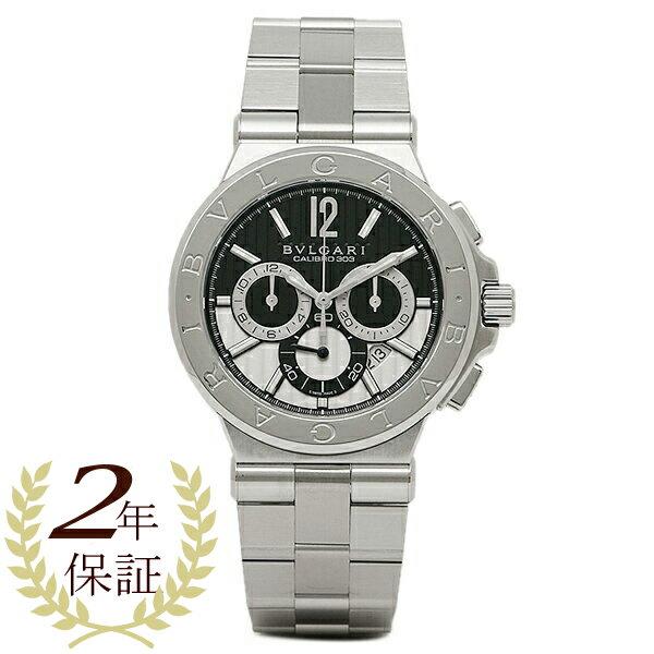 ブルガリ 時計 メンズ BVLGARI DG42BSSDCH ディアゴノ カリブ303 クロノグラフ 腕時計 ウォッチ ブラック/シルバー
