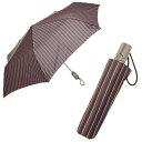 トーツ 折りたたみ傘 totes 8403 W82 ブラウン ブルー