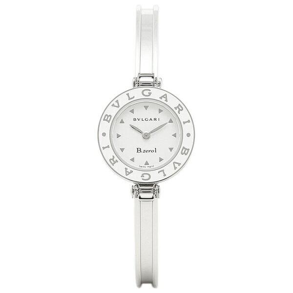 ブルガリ 時計 レディース BVLGARI BZ22WLSSM B-zero1 ビーゼロワン 腕時計 ウォッチ シルバー/ホワイト
