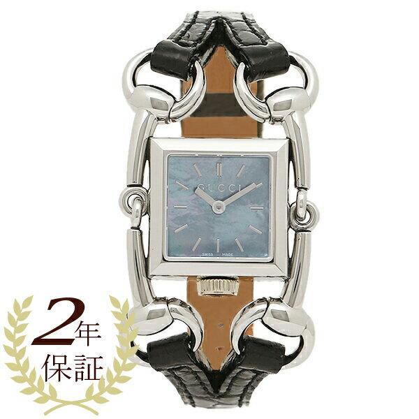 GUCCI グッチ YA116503 シニョリーア/シニョーリア ブルー/シルバー レディース SIGNORIA 腕時計 ウォッチ