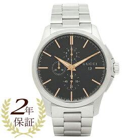 GUCCI 腕時計 レディース グッチ YA126272 ブラック シルバー