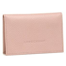 LONGCHAMP カードケース レディース ロンシャン 3243 021 133 パウダー