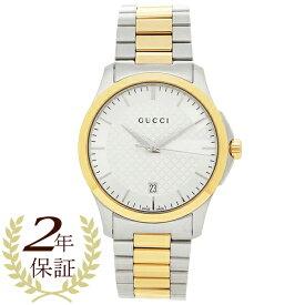 GUCCI 腕時計 メンズ グッチ YA126450 イエローゴールド シルバー