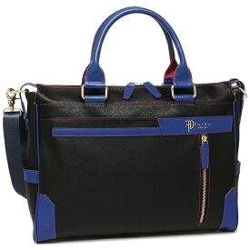 Furbo design ブリーフケース メンズ フルボデザイン FRB020 ブラック ブルー
