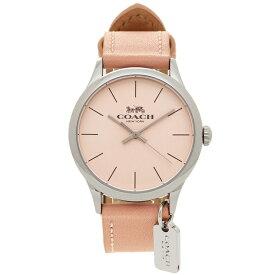 b5c43f427822 アウトレット COACH アウトレット コーチ 腕時計 レディース W1549 BLH シルバー ピンク