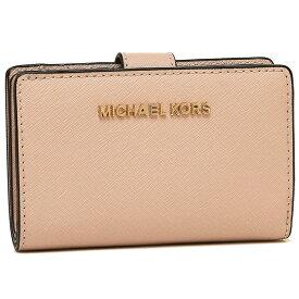 d2fe973b6f8f MICHAEL KORS 折財布 アウトレット レディース マイケルコース 35F7GTVF2L BALLET ピンク
