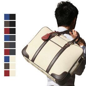 フルボデザイン ビジネスバッグ メンズ Furbo design FRB004 ミラノシリーズ ブリーフケース 選べるカラー