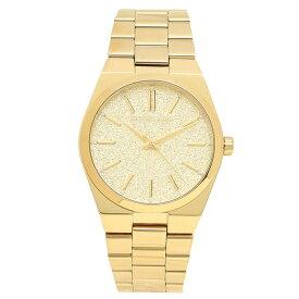 MICHAEL KORS 腕時計 レディース メンズ マイケルコース MK6623