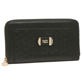 シーバイクロエ 財布 SEE BY CHLOE 9P7422 P120 001 MINA SBC Long zipped wallet ラウンドファスナー長財布 BLACK
