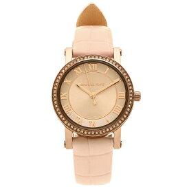 【訳ありアウトレット】マイケルコース 腕時計 レディース MICHAEL KORS MK2723 ピンク【ラッピング不可商品】